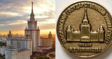Профессор А.С. Чиркин получил звание заслуженного профессора МГУ
