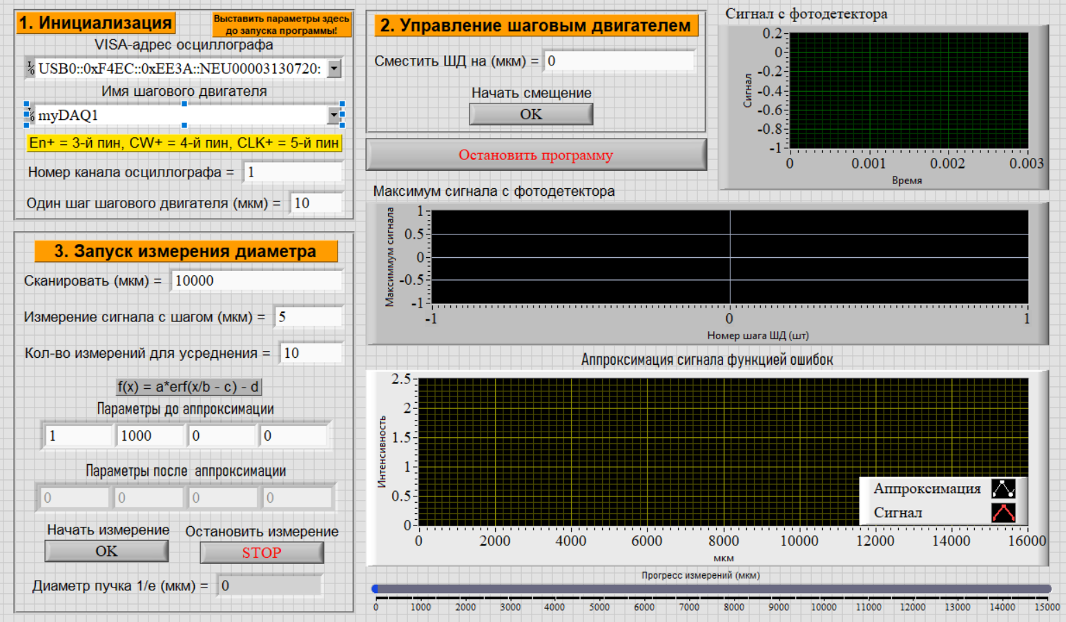 LabVIEW_2021_1